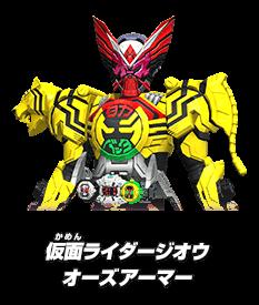 参戦ライダーリスト データカードダス 仮面ライダーバトル ガンバ